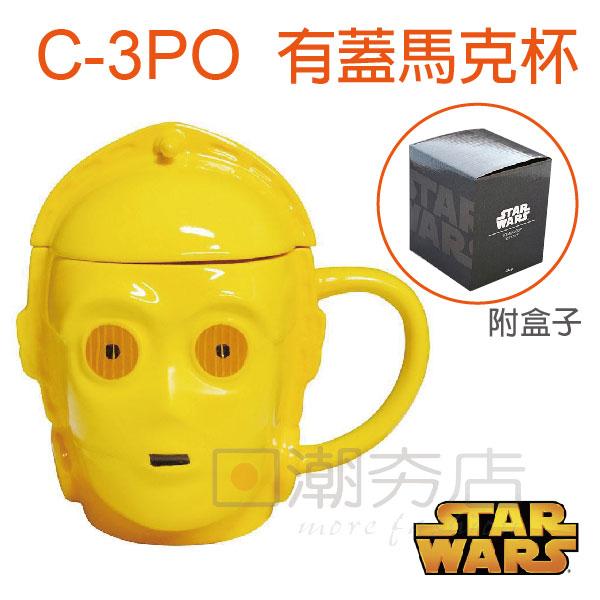 [日潮夯店] 日本正版進口 STAR WARS 星球大戰 星球大戰 C-3PO 3D 有蓋馬克杯