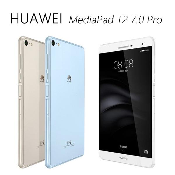 華為 HUAWEI MediaPad T2 7.0 Pro 7吋雙卡通話平板~送13000mAh移動電源
