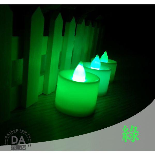 《DA量販店》綠色 LED 電子 蠟燭 造型燈 裝飾燈 求婚 活動 環保 實用(V50-0829)