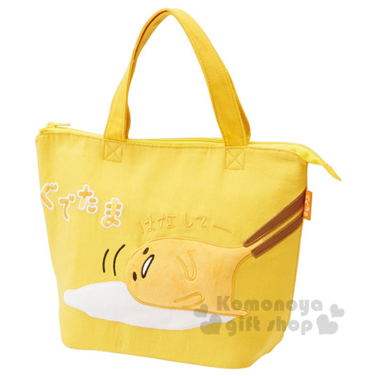 〔小禮堂〕蛋黃哥 手提保冷袋《黃.筷子夾腳》內裡鋁箔保冷材質