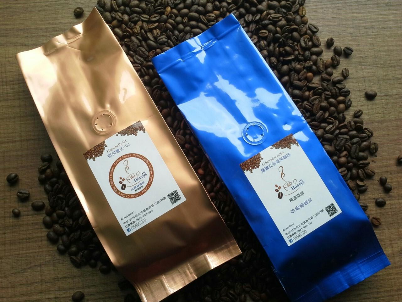 【Honeys 】耶加雪夫G1(日曬)咖啡豆 / 半磅