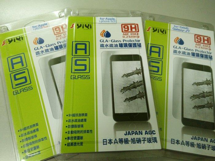 【Teng Yu 騰宇】9H 非滿版鋼化玻璃貼螢幕保護貼 適用型號:APPLE  I6  I6 plus
