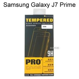 【ACEICE】滿版鋼化玻璃保護貼 Samsung Galaxy J7 Prime (5.5吋) 黑、白
