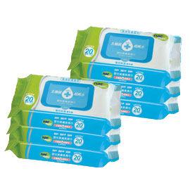 【悅兒樂婦幼用品舘】Nac Nac 生醫級超純水嬰兒潔膚濕紙巾20抽-6包