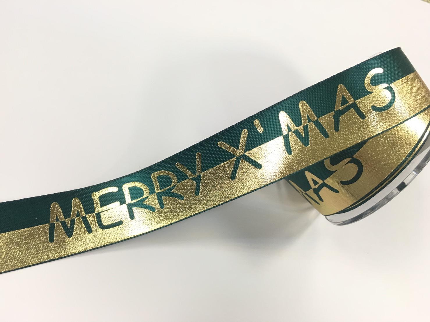 單面緞緞帶-聖誕雙色Merry X'Mas 22mm 3碼裝 (2色)