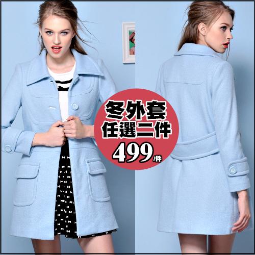 ☆克妹☆現貨+預購【AT32859】歐洲冬季時尚感湖水藍排釦羊毛尼長大衣外套