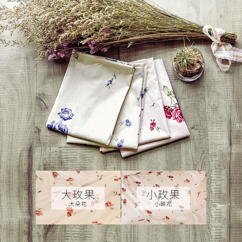 枕套 / 單入【玫果雪酪粉-兩款可選】,45x75cm美式信封枕套,100%精梳棉,浪漫碎花,戀家小舖台灣製