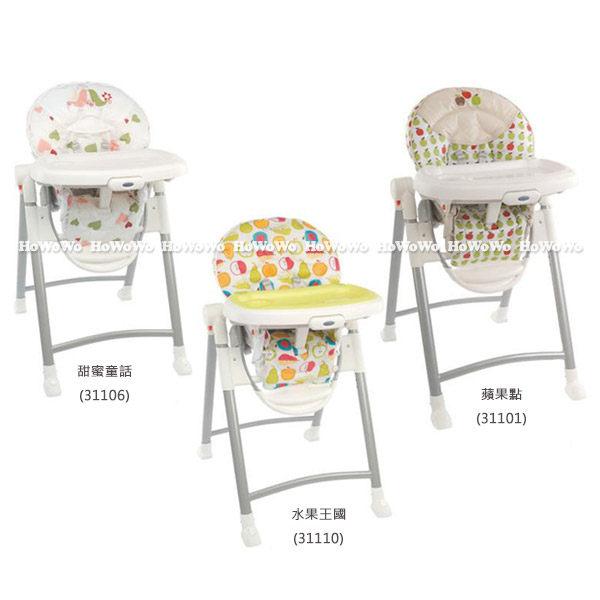 GRACO Contempo 可調式高低餐椅 31101