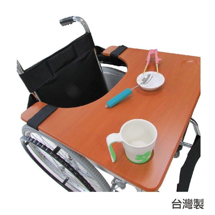 輪椅用餐桌板-輪椅使用者 銀髮族 用餐 辦公 好收納  (台灣製)