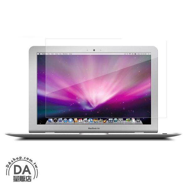 《DA量販店》蘋果 Apple Macbook Air 13.3吋 透明 筆電 螢幕 保護貼 保護膜(79-0345)