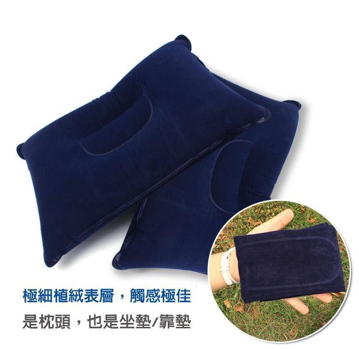 【樂遊遊】植絨舒適充氣枕(觸感細緻)/露營枕/吹氣枕/旅行枕/午睡枕