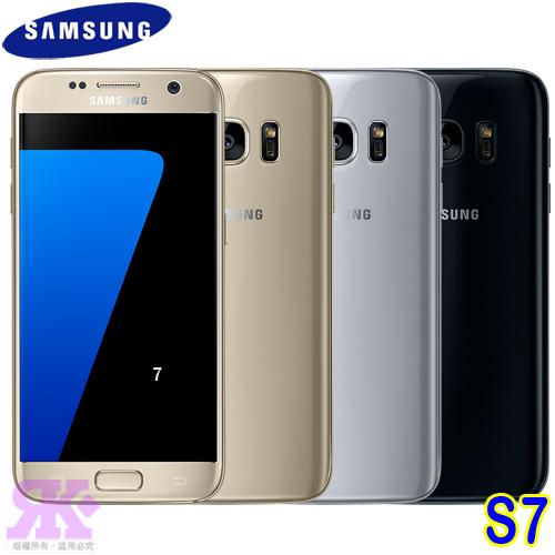 Samsung Galaxy S7 (4G/32G)八核防水雙卡智慧機-贈專用馬卡龍皮套+手機/平板支架+9H鋼化玻璃保貼