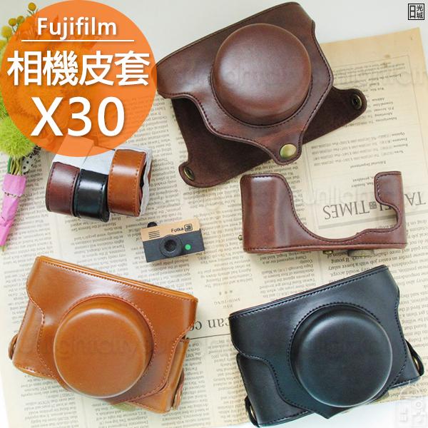 日光城。Fujifilm X30兩件式皮套(附背帶),富士 X30專用相機背包攝影包保護套相機包攝影包 男生聖誕交換禮物