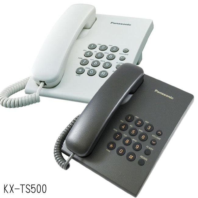 國際牌Panasonic  KX-TS500 MX  有線電話