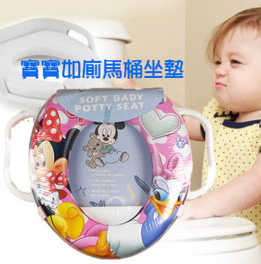 EMMA商城~兒童迪士尼粉色米妮 黛西防滑帶手把加厚軟墊馬桶圈坐便器學習馬桶坐墊