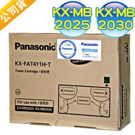 Panasonic國際牌 KX-FAT411H 原廠黑色碳粉匣-3支入-公司貨 (適KX-MB2025TW、KX-MB2030TW)