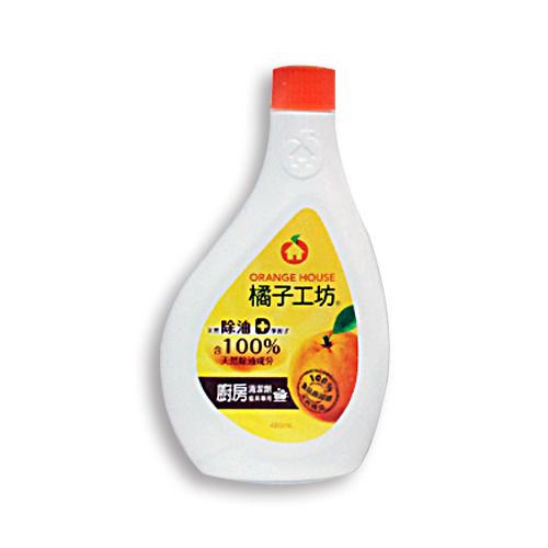 ★衛立兒生活館★橘子工坊~廚房清潔劑480ml(補充瓶)-烤爐專用#01130502