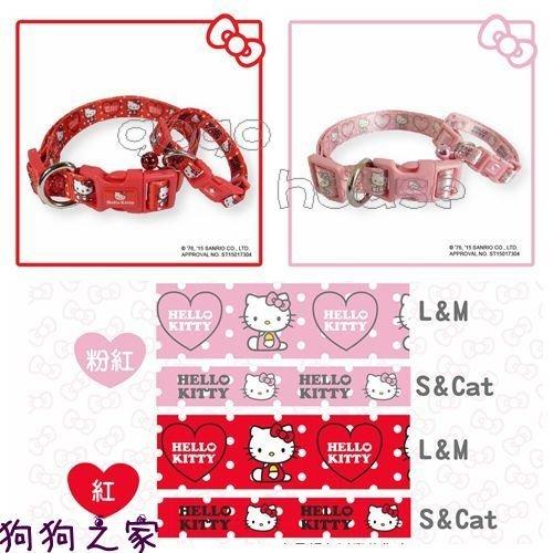 ☆狗狗之家☆日本三麗鷗授權 Hello Kitty 凱蒂貓 項圈 S尺寸 點點款
