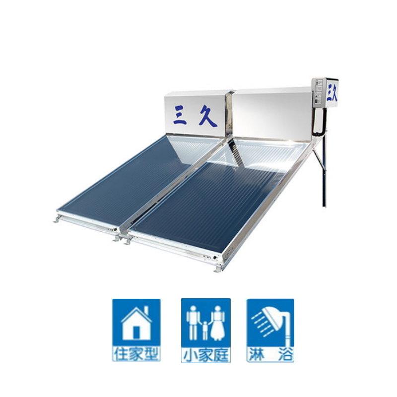 三久太陽能熱水器TOP-336【本機型補助NT7,640】