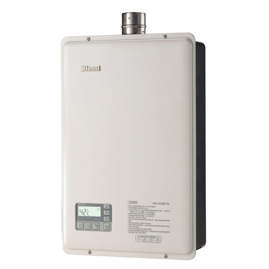 (林內)強制排氣型16L熱水器-RUA-1623WF-DX