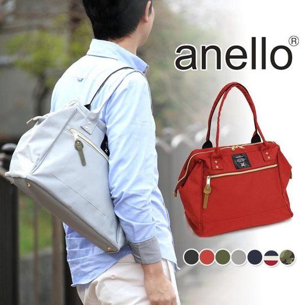 日本直送 日本 ANello 最新款 大口金 手提 肩背款 托特包 正版商品