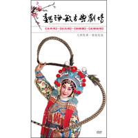 魏海敏古典劇場 - 大師經典.致綻放 Wei Hai Ming Classcal Theater Chinese Opera Variation (7DVD)