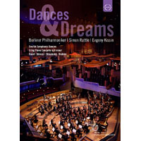 黃金之夜~柏林愛樂2011年除夕音樂會 Dances & Dreams - The Berliner Philharmoniker and Simon Rattle (DVD) 【EuroArts】