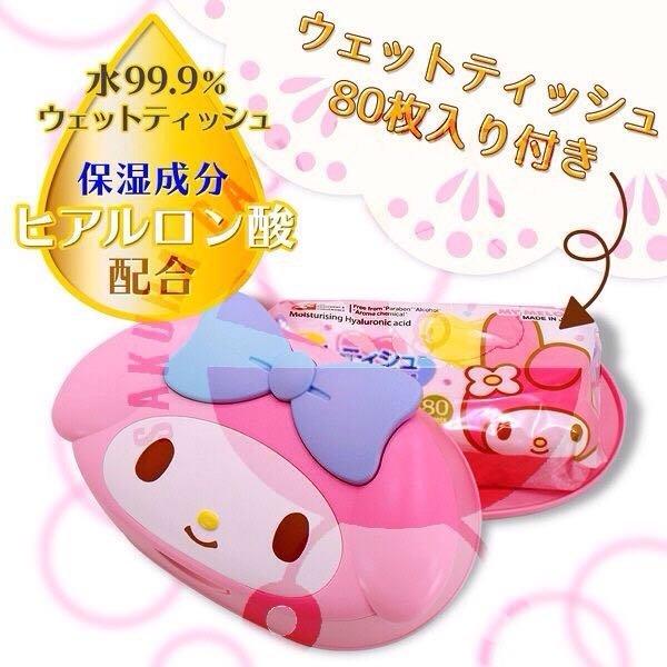 日本製 三麗鷗 美樂蒂 濕紙巾盒  濕紙巾 濕紙巾蓋 1包入(80抽)_櫻花寶寶