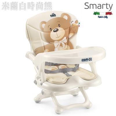 預購款-12月中到貨-義大利CAM Smarty 折疊式兒童成長餐椅