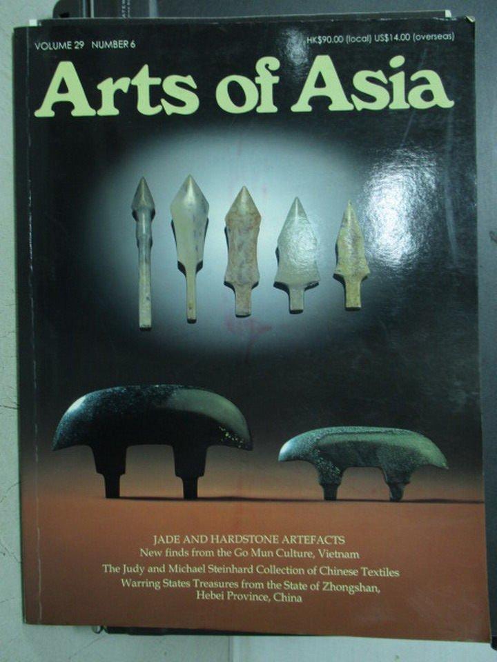 【書寶二手書T4/收藏_QCU】Arts of Asia_1999/11-12_Hebei Probince,China