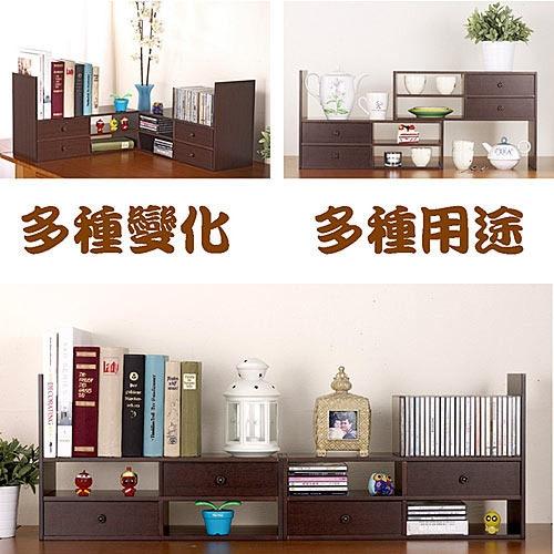 多用途《ACCESSCO》桌上型伸縮抽屜書櫃架 (胡桃木)
