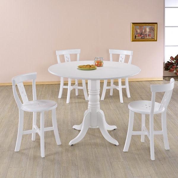《AccessCo》純白色 英式鄉村實木餐桌椅組 (一桌四椅)