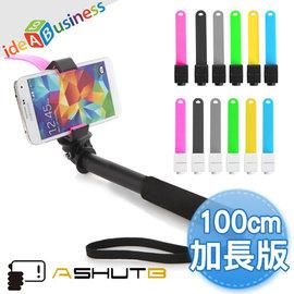 【風雅小舖】【AtoB Selfie Stick SP2L Kit愛拍棒Q Plus—平板/手機專用自拍棒】iPhone6/6PLUS/Samsung NOTE4 gopro可以用 自拍神器 自拍杆