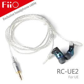 志達電子 RC-UE2 Fiio Oyaide ultimate ears 耳機 發燒 升級線 ( triple.fi 10 , super.fi 5 Pro, Super.fi 3, TF10)