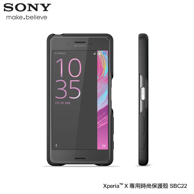 Sony Xperia X F5121 SBC22 原廠 時尚保護殼/背蓋/保護套/保護殼/手機套/保護手機