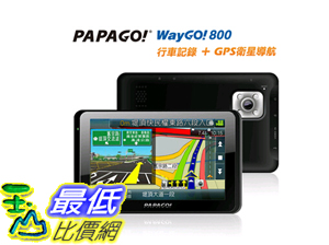 [COSCO代購 如果沒搶到鄭重道歉] PAPAGO WayGO! 800 導航 + 行車紀錄器 2 IN 1 贈 創見 Micro SDHC C10 32G 記憶卡 _W108055