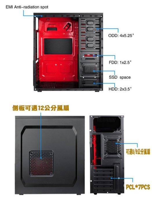 「YEs 3C」戰龍 V5-U3 戰鬥機殼 USB3.0 黑KTCSTOPV5-U3BK 免運 yes3c
