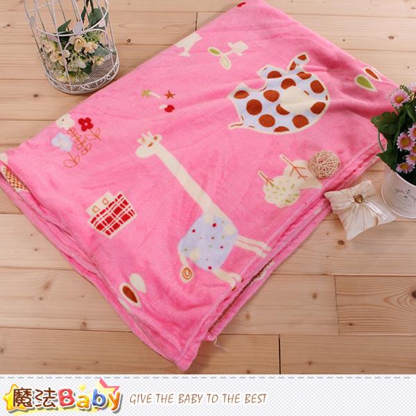 法蘭絨毛毯 140x210cm 四季毯 魔法Baby~w61007