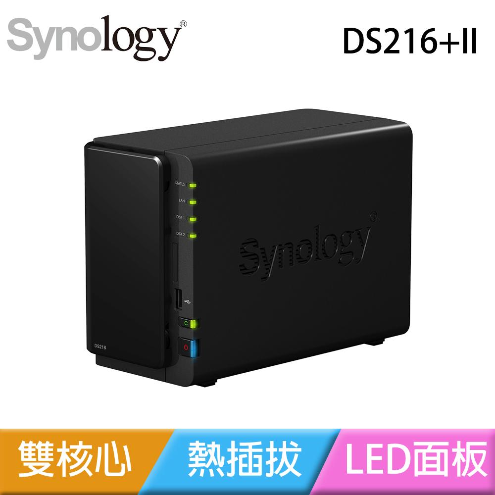 Synology 群暉科技 DS216+II 2Bay 網路儲存伺服器