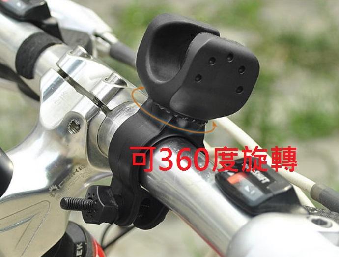 《意生》360度旋轉燈架 手電筒夾子自行車U型燈夾萬用燈夾燈架燈座旋轉燈夾腳踏車用品夾具車手電筒夾子燈架