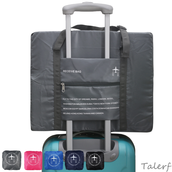 超輕大容量摺疊旅行袋(深灰)→現貨