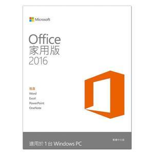 微軟Office Mac Home Student 2016 中文盒裝版