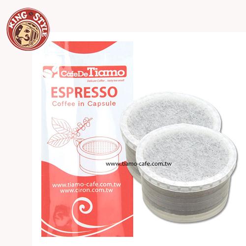 金時代書香咖啡【Tiamo】Flower藍山咖啡膠囊 7g /20顆