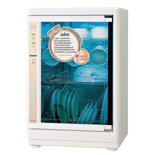 ◤A級福利品‧數量有限◢ SAMPO 聲寶 四層光觸媒紫外線殺菌烘碗機 KB-GH85U **可刷卡!免運費**
