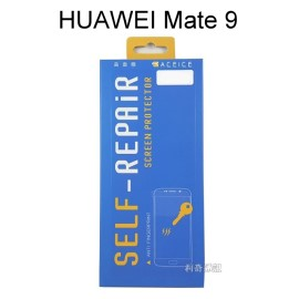 【ACEICE】曲面膜保護貼 HUAWEI Mate 9