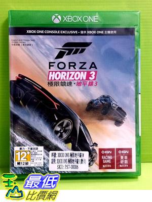 (現金價) XBOX ONE 極限競速 地平線 3 Forza Horizon 3 亞版中文版 (無特點)