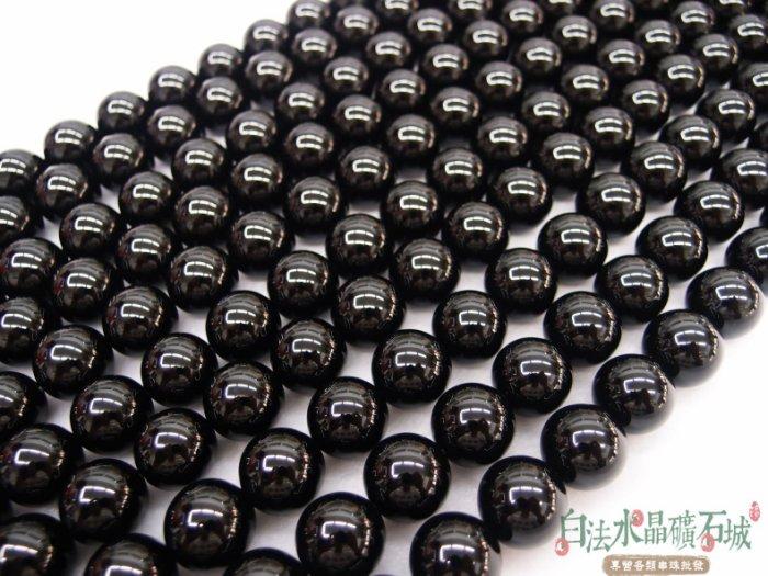 白法水晶礦石城 瑪瑙 老黑玉髓 黑瑪瑙 16mm 色澤-全黑 特級品 首飾材料-單顆訂購區