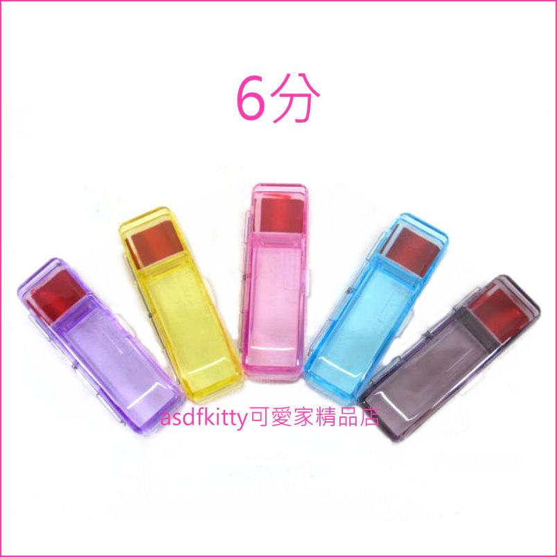 asdfkitty可愛家☆透明印章盒-6分專用-分售-無挑色