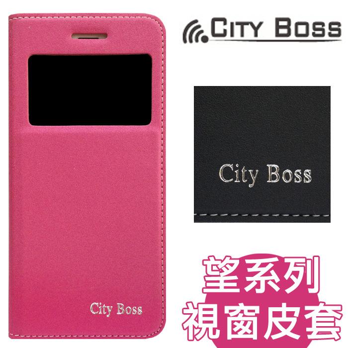 CITY BOSS 望系列 5.2吋 SONY Xperia XZ/F8332 桃色 視窗側掀皮套/手機套/磁扣/磁吸/保護套/手機殼/保護殼/背蓋/支架/軟殼/TIS購物館