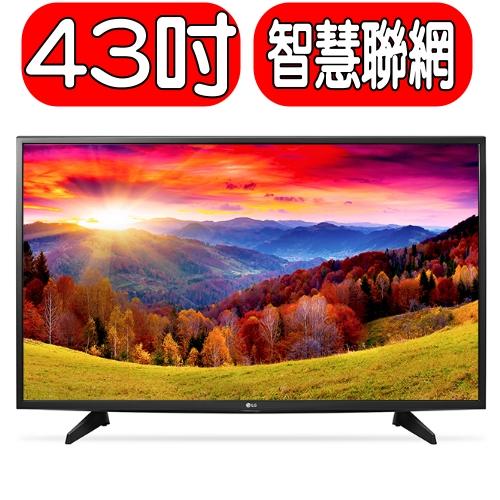 《結帳打95折》LG樂金【43LH5700】電視《43吋》